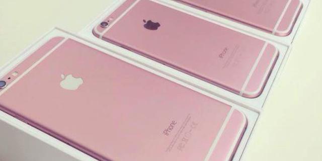 201509150522164921据东方网9月15日音乐:消息通过希望iphone6s安卓手机外放原本图片