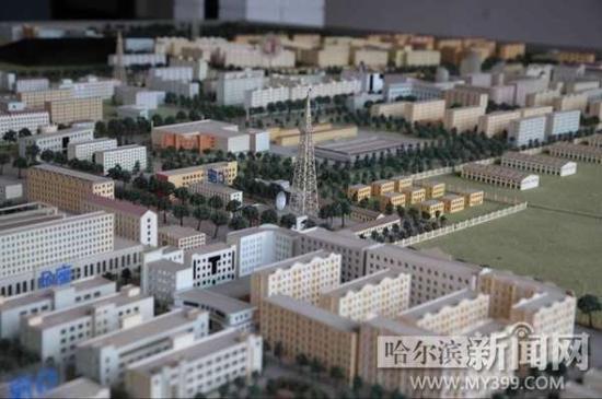 哈南工业新区