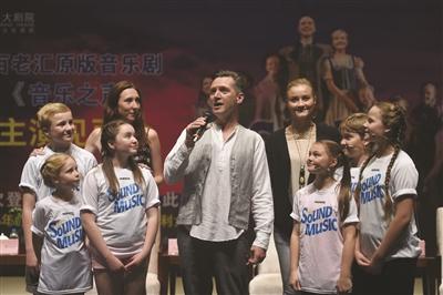 音乐之声 南京开唱 之后将不再来中国