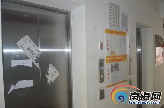 电梯被查封无法使用,封条已被人撕毁。