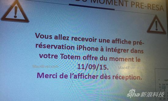 法国运营商透露iPhone 6s将于9月11日开始预订