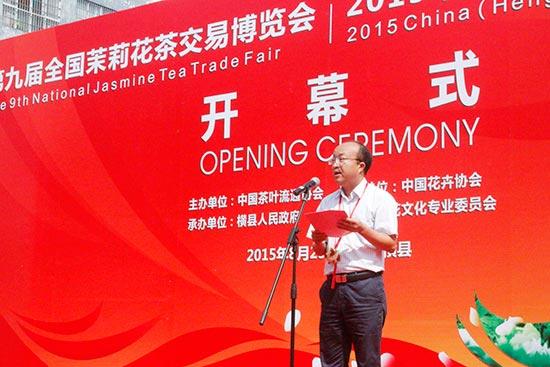 图为横县人民政府县长唐小若致欢迎词,并主持开幕仪式。