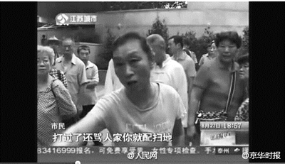 目击市民讲述事件经过。