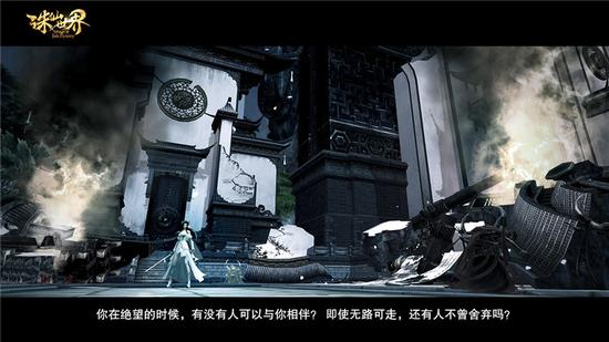《诛仙电影》世界静态主角情感曝光v字仇杀队迅雷电影图片