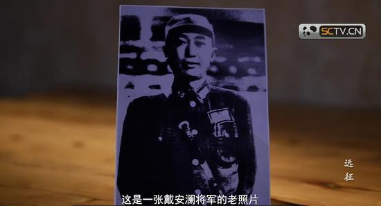 这是一张戴安澜将军的老照片