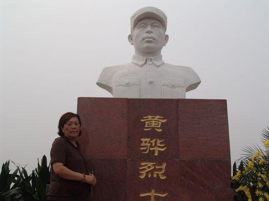 黄骅女儿黄鲁彬将参加抗战胜利70周年阅兵方队