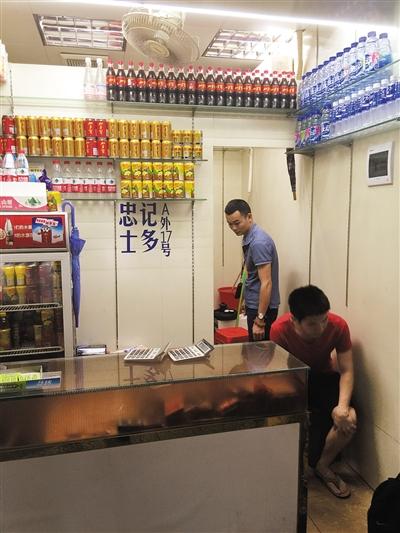 """深圳警方查获的一个""""地下钱庄""""窝点,由普通商店作为掩护。该商店老板郑晓生(红衣者)涉嫌暗地里兑换外汇,替人向境外转移资金。"""