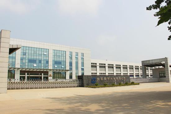 信阳平桥产业集聚区 用产业集聚打造和谐福地