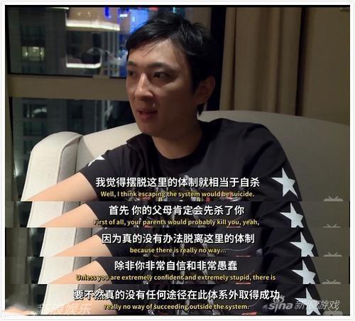 王思聪出镜BBC纪录片 大谈游戏引热议
