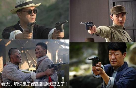 《再战》名枪视频 男人都爱的好手枪