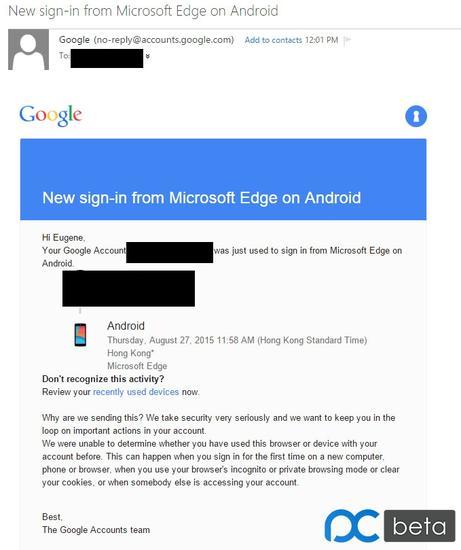 傳微軟在悄悄測試安卓版Edge瀏覽器