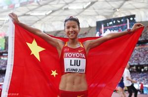 女子20公里竞走刘虹夺中国军团首金 吕秀芝亚军