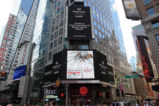 今日美术馆英文海报在纽约时代广场呈现