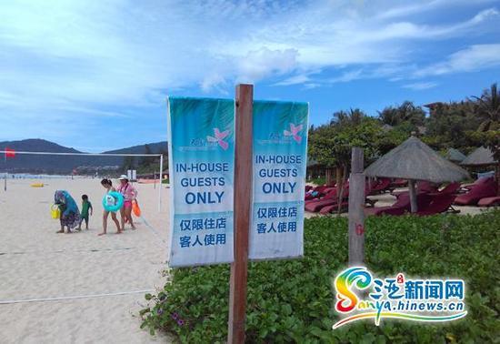 """亚龙湾每年都吸引诸多游客前来游玩,沙滩上常常设有""""仅限住店客人使用""""的提示。(三亚新闻网记者邓松摄)"""