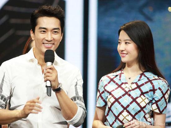 刘亦菲与宋承宪因拍《第三种爱情》萌发爱情的小火苗