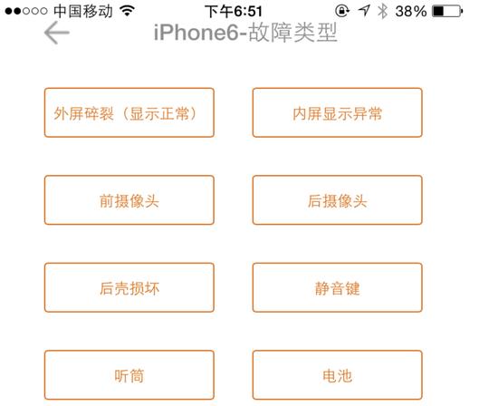 王源也開始做手機維修了 能修過王自如嗎?