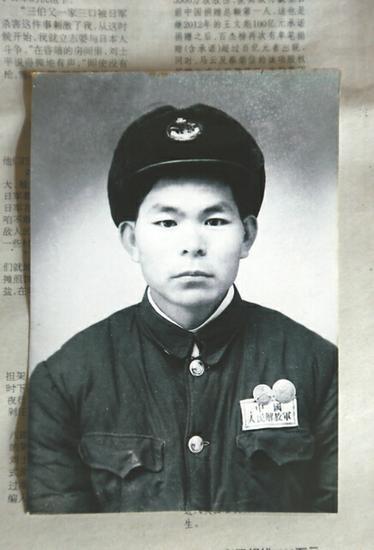 年轻时的刘士平(翻拍)