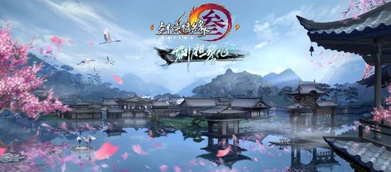 """《剑网3》全新资料片""""剑胆琴心"""""""
