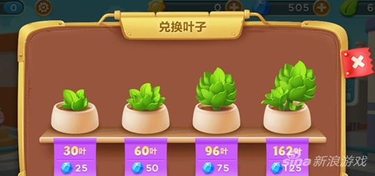 保卫萝卜3快速刷叶子