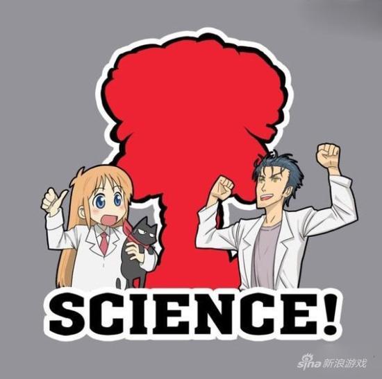 """""""科学的力量真是太伟大啦!"""""""