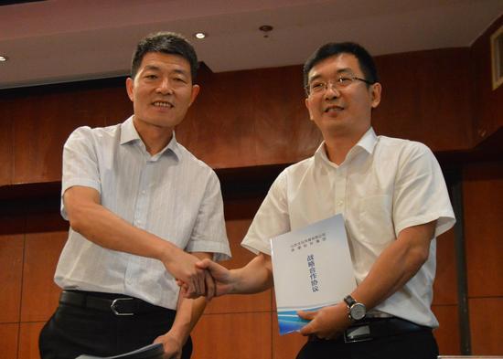 山东文化传媒有限公司与浪潮软件集团有限公司签订战略合作协议