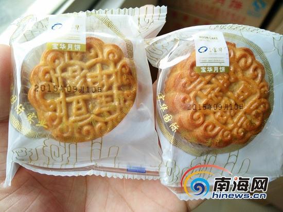 """早产月饼标注生产日期为""""2015年09月10日"""" (南海网记者姜飞摄)"""
