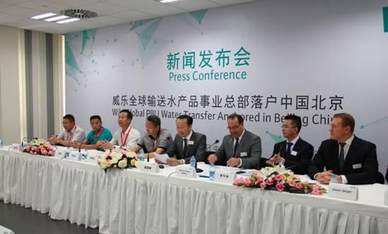 ...业总部落户中国北京图片 28333 548x330