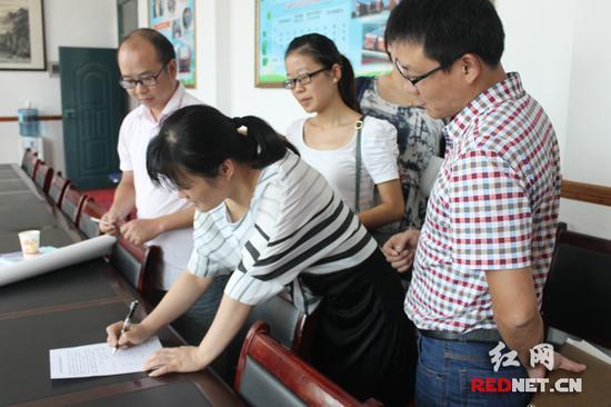 """(长沙金海中学老师签订""""廉洁从教""""师德承诺书)"""