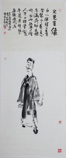 鲁迅先生像146x50cm 2015