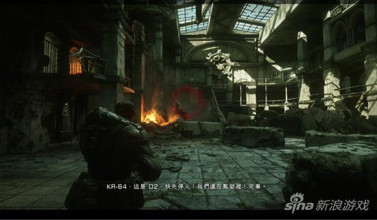 战争机器:终极版