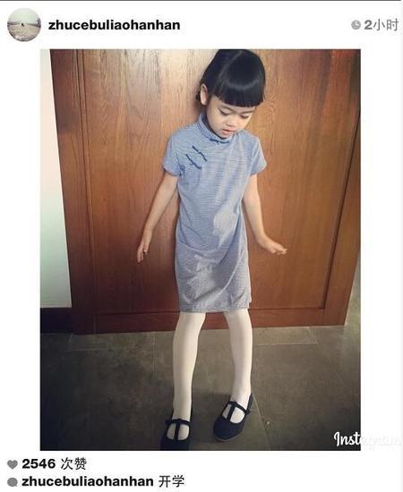 小野穿民国旗袍