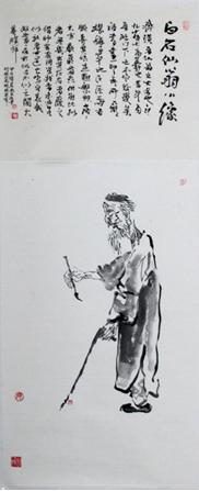 《白石仙翁像》140x50cm 2 0 1 5