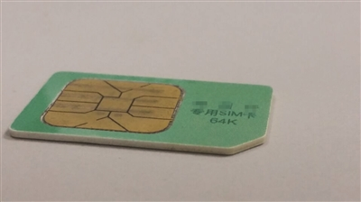 """这样一张""""黑卡""""只需要花100多元就能轻易买到。"""