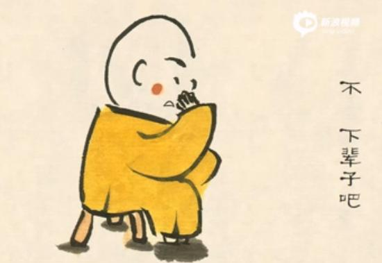 小和尚贤二