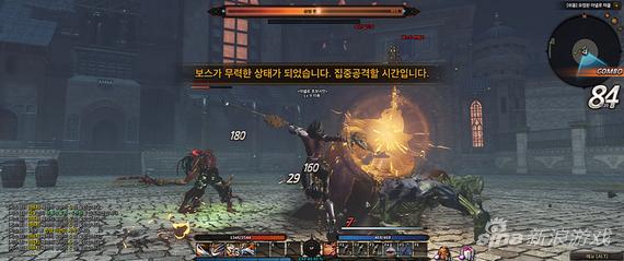 《魔剑英雄》游戏截图