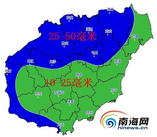 9月2日雨量预报图(单位:毫米)