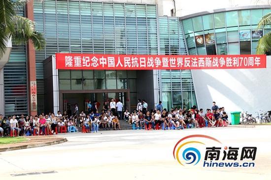海南大学学生在校园内观看中国人民抗日战争暨世界反法西斯战争胜利70周年纪念大会直播(南海网记者陈望摄)