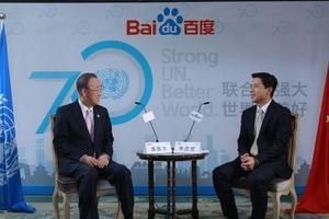 联合国秘书长潘基文对话李彦宏 谈大数据应用
