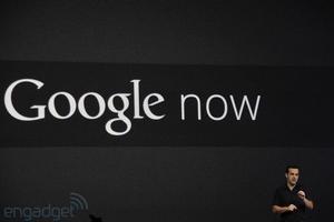 Google Now背后的科技有多黑?
