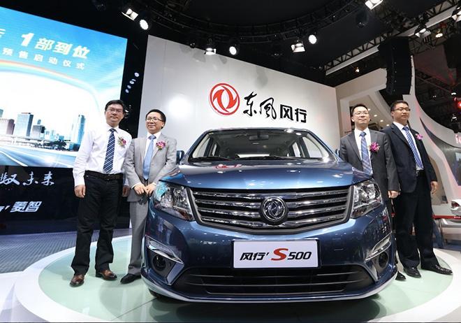 东风风行S500成都发布 1.5L车预6.5万起高清图片