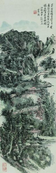 江上山(国画)  黄宾虹