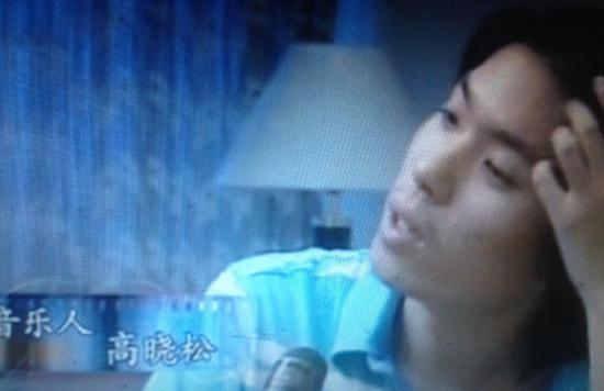 高晓松早年接受采访