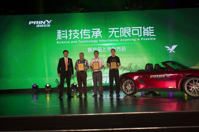 经销商、车手、媒体代表接受聘书,成为浦林成山轮胎荣誉用户和品质监督员