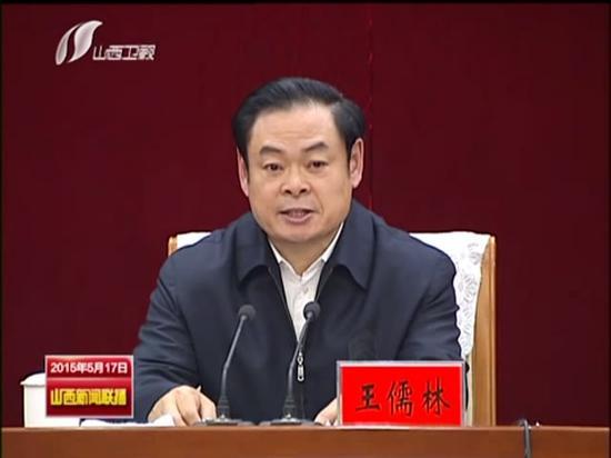 王儒林谈破解政商关系难题:有交往不能有交易