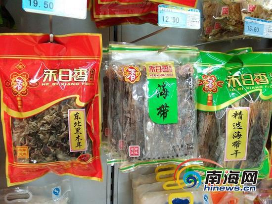 海口某超市销售的禾日香海带 (南海网记者姜飞摄)