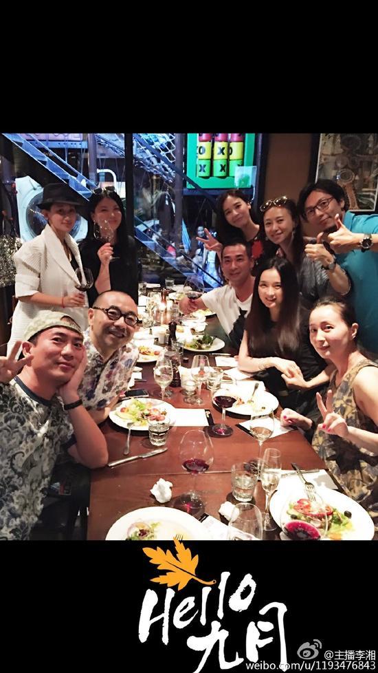 李湘与一众好友聚会