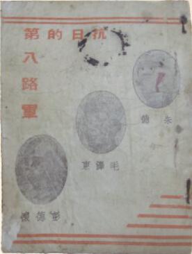 圖15:王華翰編著 封面