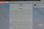 男子驾西安牌照宝马南京肇事 官方:患精神障碍