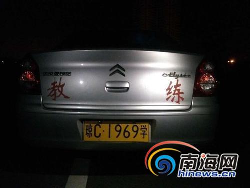 澄迈亨达驾校在海口异地违规培训的教练车。(图片由执法人员提供)