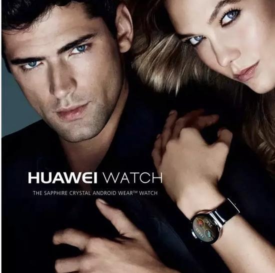 華為進入時尚界!高價智能手錶怎麼賣?